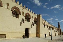 Walls of Mosque-of-Amr-ibn-al-As. Cairo.