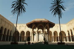 Mosque of Sultan Muaiyad Cairo
