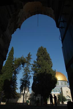 Dome of the Rock under old city Arche Jerusalem.