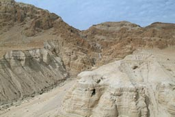 Dead Sea desert mountains near Qumran