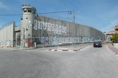 Apartheid wall Bethlehem, watchtower.