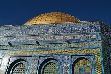 Blue tiles and sky. Golden Dome. Jerusalem.