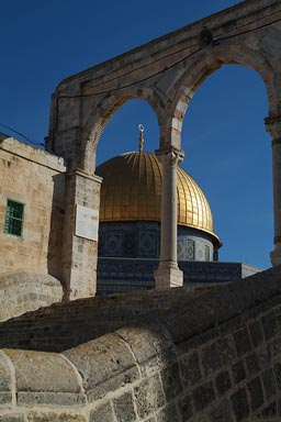 Dome under Arches, Jerusalem.