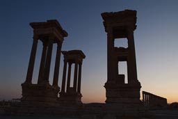 Palmyra Tetrapylon at night.