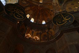 Arabic/Islamic elements in Hagia Sophia, Istanbul.