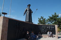 Erzurum Congress memorial, in Erzurum, Turkey.