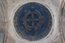 Ishan, Georgian church, dome. Blue fresco.