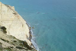 White cliffs, Cyprus.