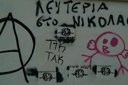 Greek Graffiti, Thessaloniki.