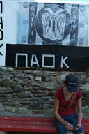 Naok poster, Thessaloniki, Christina and iphone.