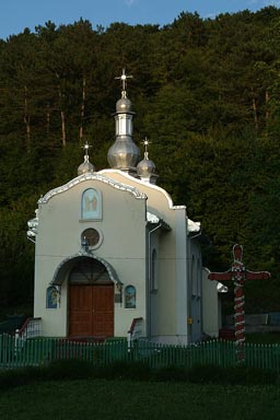 Chapel orthodox, Ukraine, blinking roof.