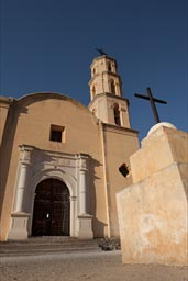 Santo Angel de Satevo, the Lost Cathedral, Copper Canyon.