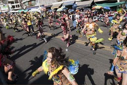 Some groups were hot, showing flesh, bikinis, dancing to quick rhythms, Arequipa Day, Peru.